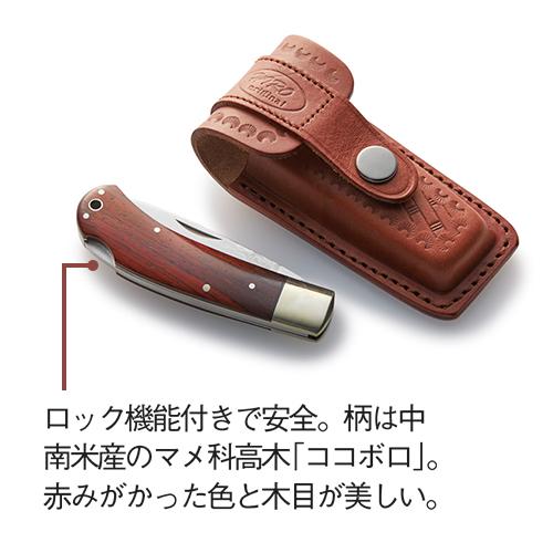 刃物の本場、関のメーカーが作る<br>国内未販売のフォールディングナイフ