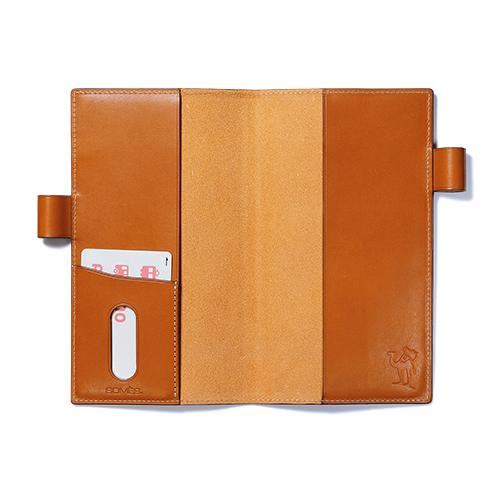 サライ・オリジナル手帳カバー2020