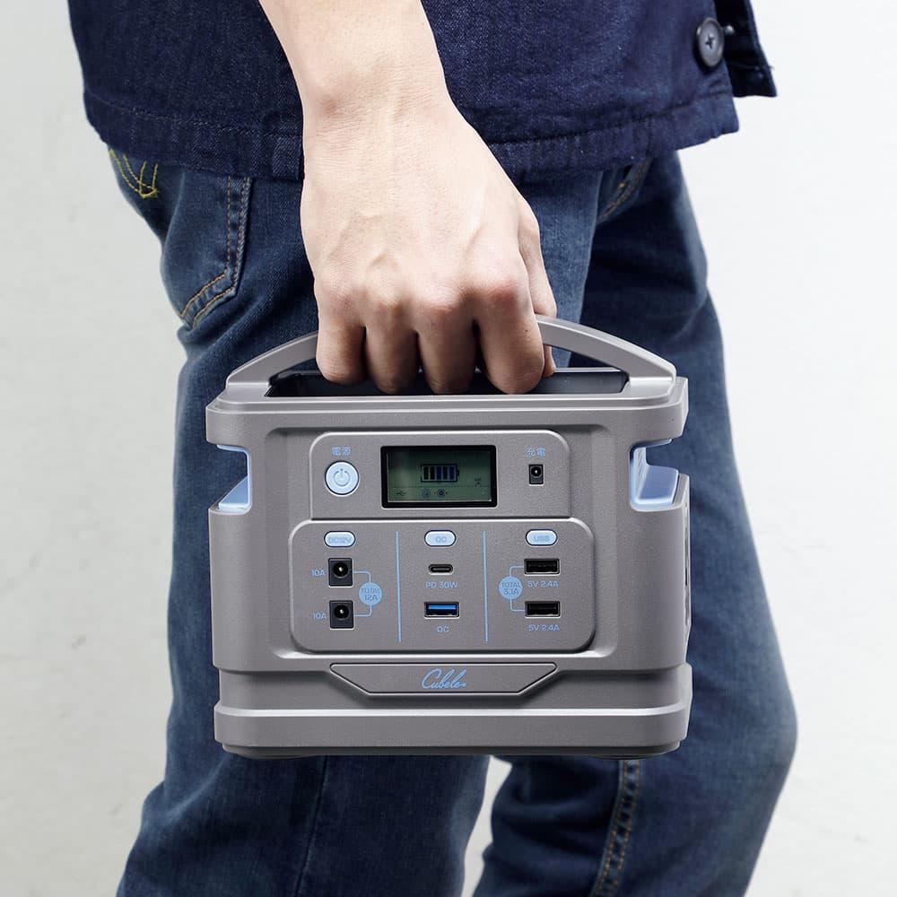 ポータブル蓄電池キューブル