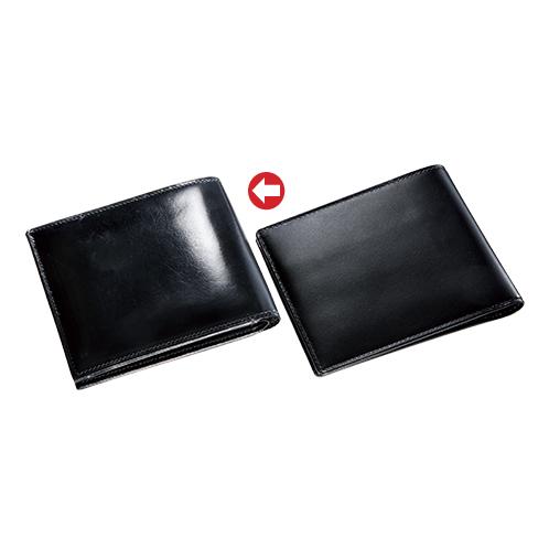 松阪レザーの長財布と二つ折り財布