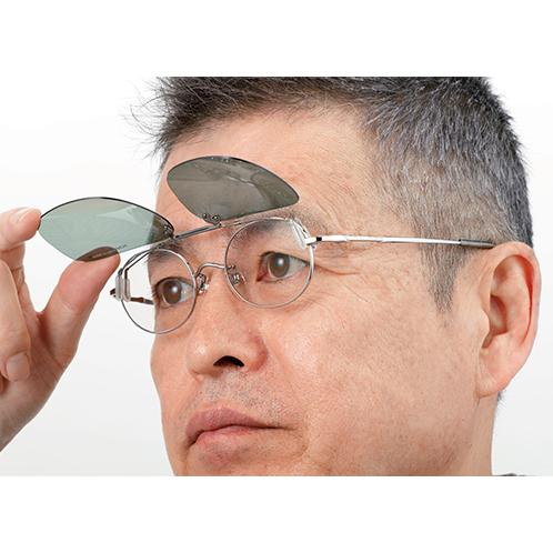 クリップオンサングラス