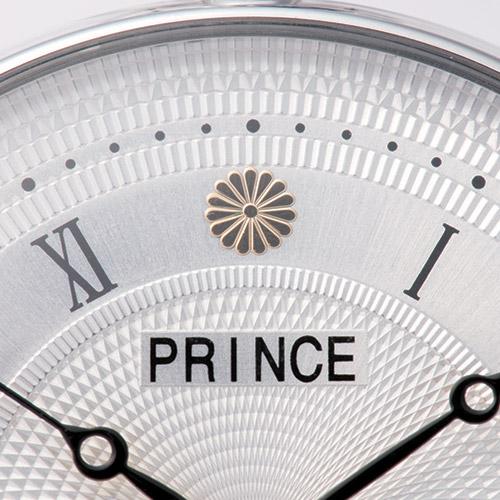 村松時計店の銀製時計