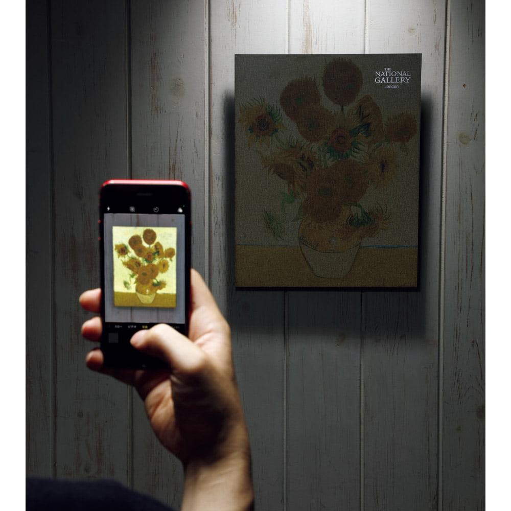 ロンドン ナショナル・ギャラリー 「ひまわり」フラッシュアート