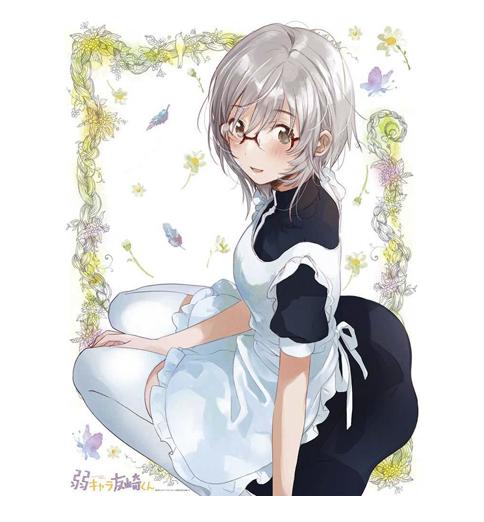 弱キャラ友崎くん 完全新作タペストリー 「菊池さん」
