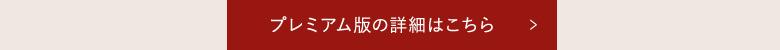 七海ひろき写真集特設ページ