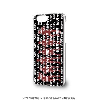 灼熱カバディ キャラパス/ユニフォームイメージデザイン 王城正人ver.
