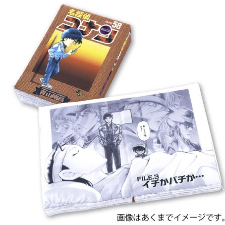 『名探偵コナン』コミックス型クッション第二弾!